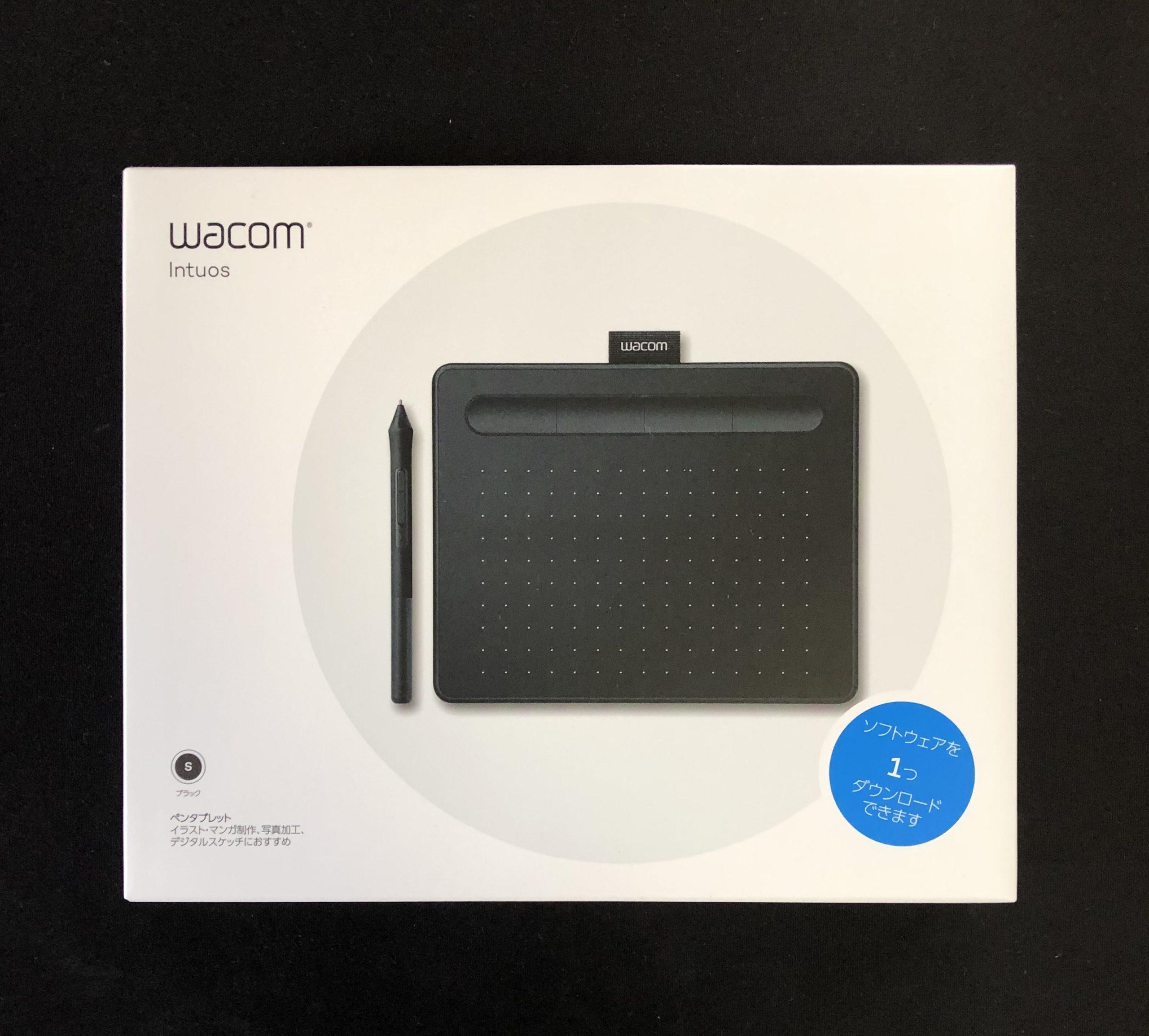 intuos small box