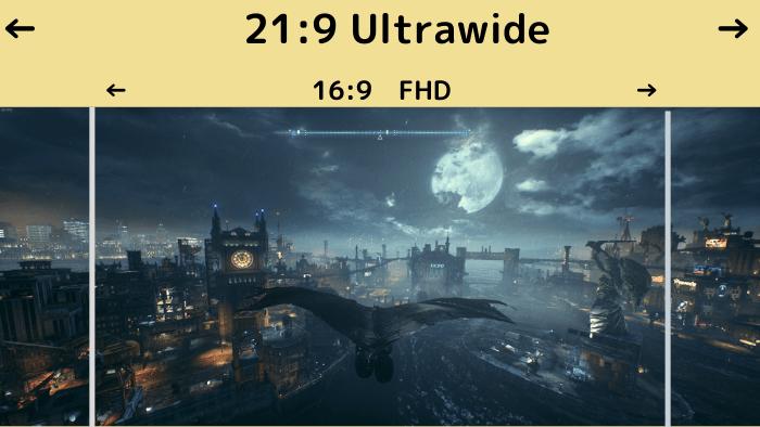 ultrawide-display-hikaku