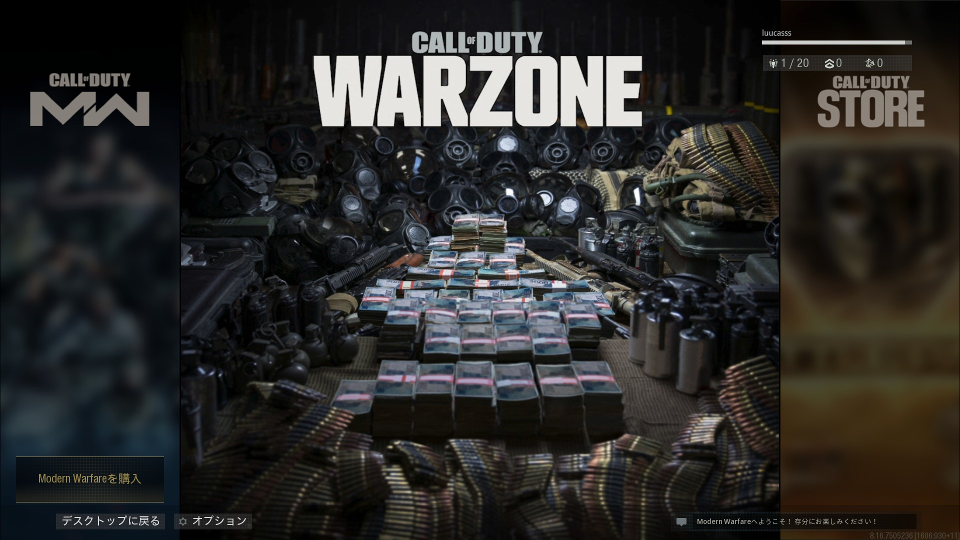 Call of Duty : WARZONEの特徴