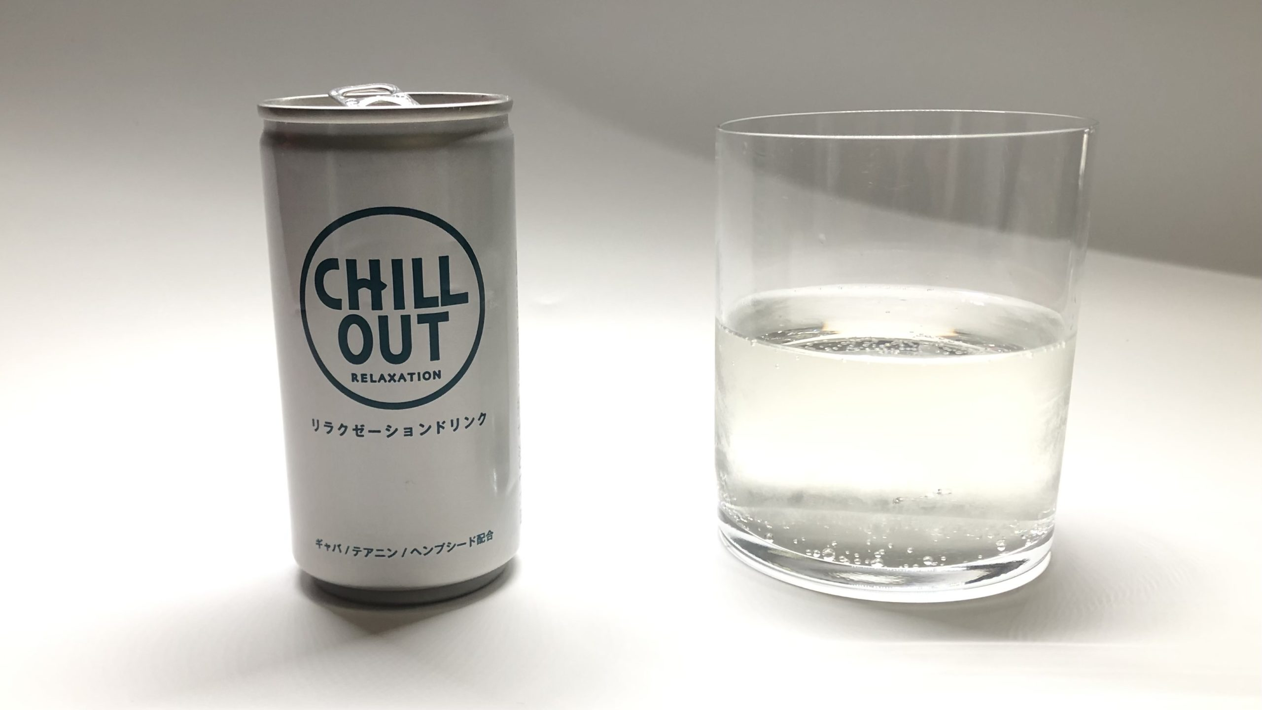 CHILL OUTを実際に飲む